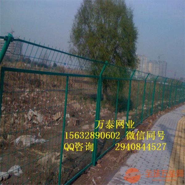 高速公路围网价格 框网围栏 框架护栏施工