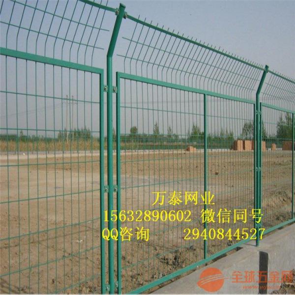 厂区围栏 绿色隔离围栏网 框网护栏网