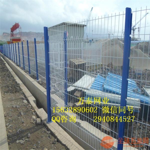 庭院围墙栅栏 防腐蚀围栏网 钢丝围栏网