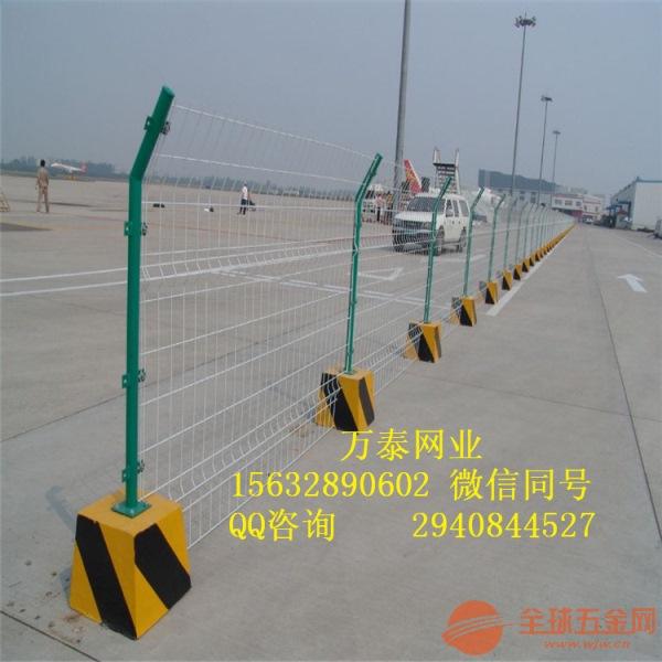 防护隔离围栏网 开发区栅栏 工厂外围围栏