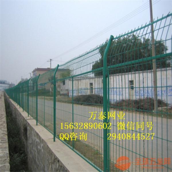 公路围栏 绿化带防护网 道路围网