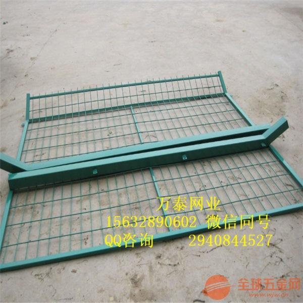 护栏网围栏 绿色围栏 浸塑钢丝围网