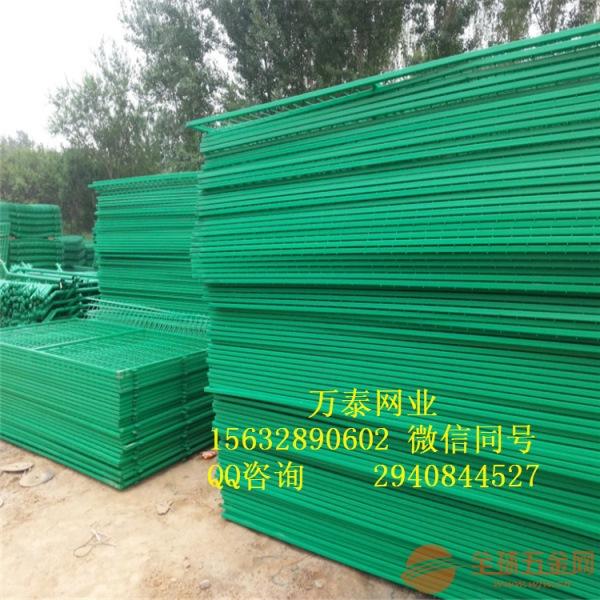 生活区围栏网 双边丝栅栏 绿色浸塑围栏