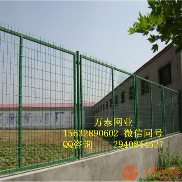 围栏栅栏 铁路栅栏 铁路封闭围栏
