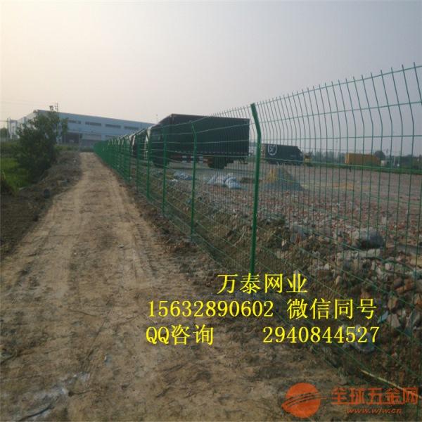 公路栅栏围栏 双边丝护栏 双边丝铁丝栅栏价格