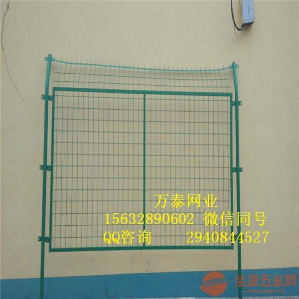 铁路两侧防护栏 框架围栏 铁路防护栏安装