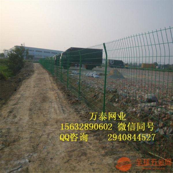 公路隔离栅栏 道路隔离栏 围挡铁丝围栏