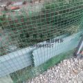 厂家直销荷兰网围栏