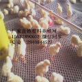 禽类养殖安全脚踏网价格