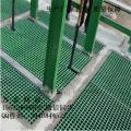 平台格栅板 玻璃钢网格板 玻璃钢平台踏板