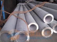 昌吉州不銹鋼無縫管制造廠家