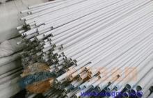 萊蕪大口徑2205不銹鋼管化工設備不銹鋼管廠家
