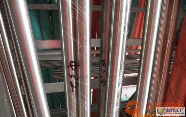 平顶山10mm耐高温310S不锈钢板价格太钢无锡总经