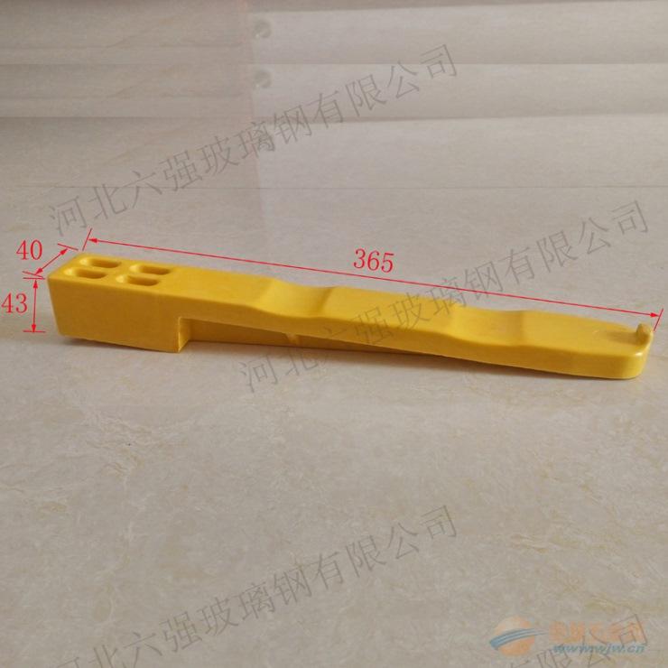 供应衢州玻璃钢电缆支架