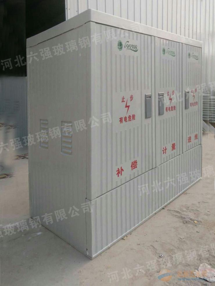 供应SMC配电箱模压分接箱品质保证服务至上买分支箱到