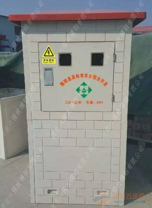 供应供应井房智能井房应用SMC井房质量保证选六强
