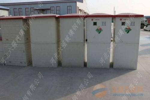 六强井房直销玻璃钢井房防火防水耐用的井房现货出货快
