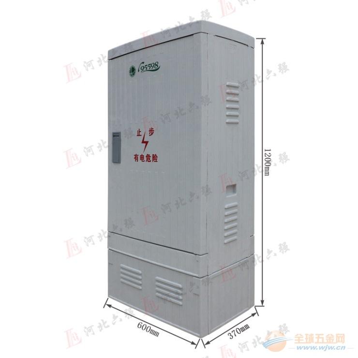 供应汉中玻璃钢电缆分支箱结构设计美观合理分接箱可信赖