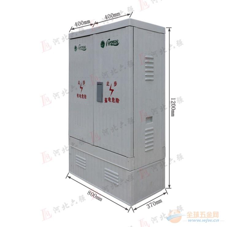 供应SMC低压综合配电箱耐用厂家直销配电箱高品质直销