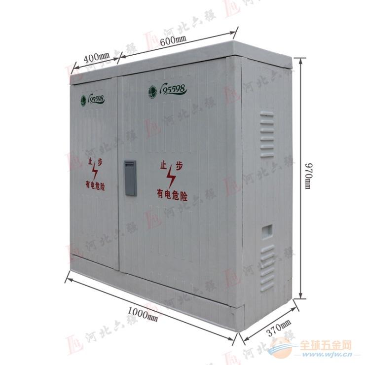 供应SMC电缆分支箱模压配电箱放心选购分接箱电力工程