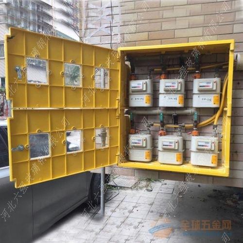 小区居民玻璃钢燃气箱优质厂家特惠燃气箱选河北六强玻璃钢公司