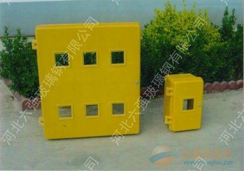 供应一表位燃气箱模压燃气箱的发展前景可观煤改气燃气箱