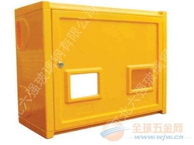 供应模压燃气箱SMC燃气箱黄色户外燃气表箱选河北六强