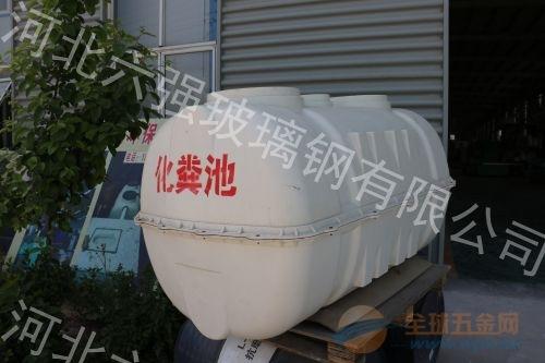 供应小立方化粪池1立方模压化粪池地埋式化粪池选六强