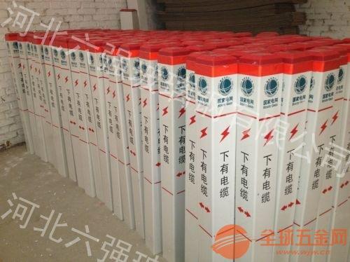 玻璃钢警示桩厂家 电力电缆标志桩型号报价标志桩价格