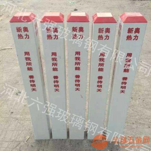 供应电力电缆标志桩安装铺设要求标志桩刻字要求选河北六