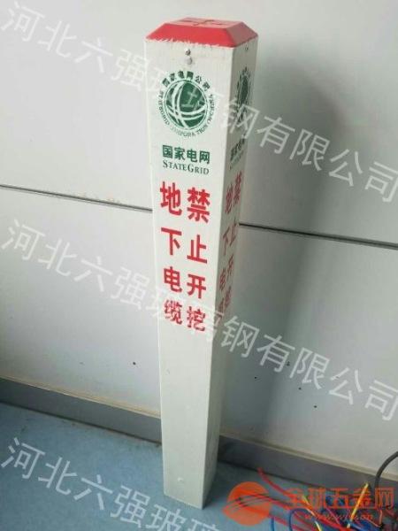 供应玻璃钢标志桩警示柱 交通设施道口标志桩选河北六强