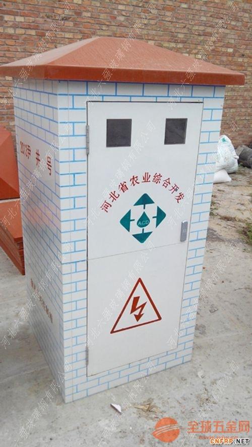 济南玻璃钢井房价格买井房品质好耐用选六强井房出厂价