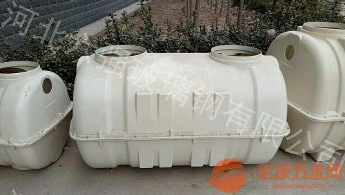 供应0.8立方化粪池厂家直销 SMC化粪池特惠选河北