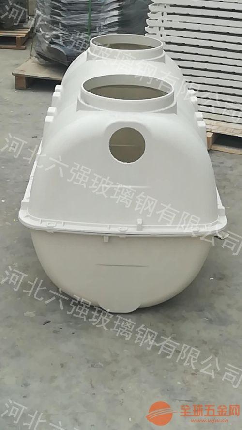 供应岳阳玻璃钢化粪池农厕所改造厂家价格选河北六强