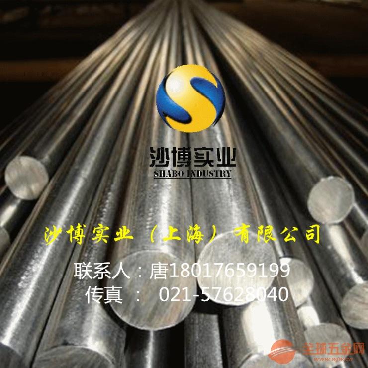 S21800(Nitronic 60)价格S21800钢性能