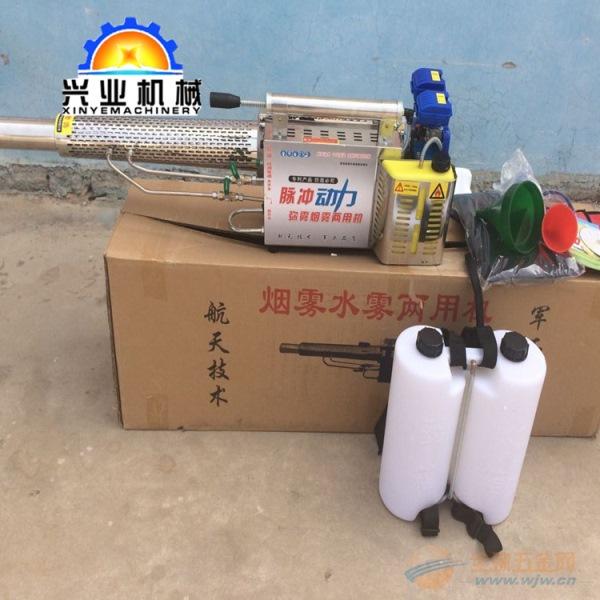 小型手提式打药机中区大棚室内打药消毒专用迷雾机