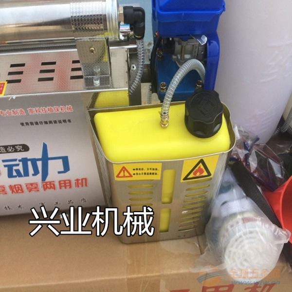 双管脉冲式烟雾机沂州新款烟雾机供应商
