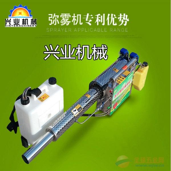 农用背负果树烟雾机繁昌县远射程苹果树喷药机