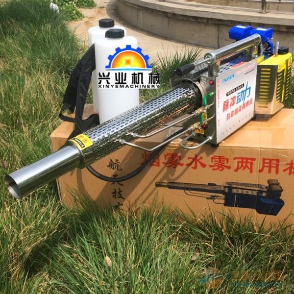 汽油背负式打药机烟雾机平凉电动打药喷雾机