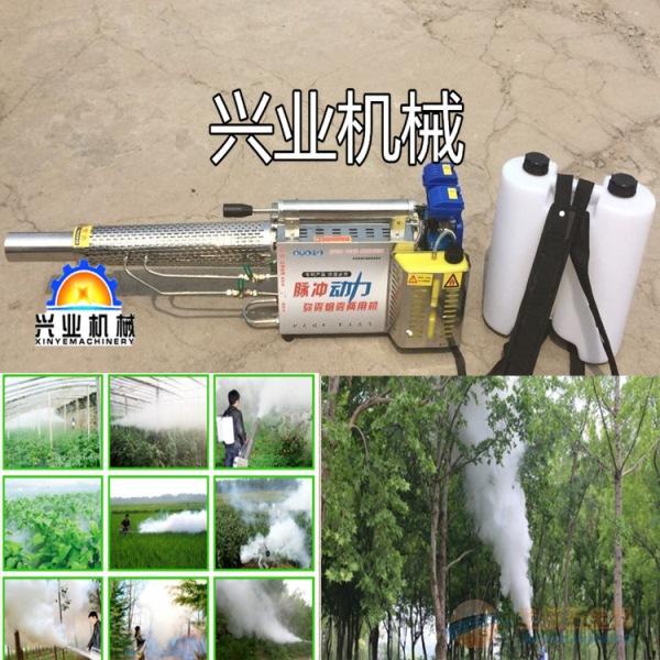 海川农用果园脉冲式烟雾机遂宁远射程背负式弥雾机