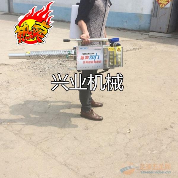 电启动式脉冲烟雾机襄汾县大功率水雾机