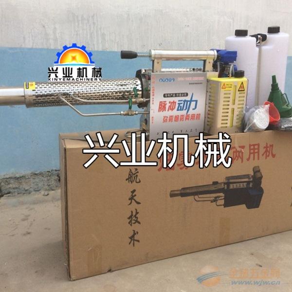 新型大棚弥雾机曲沃县园林远射程烟雾打药机