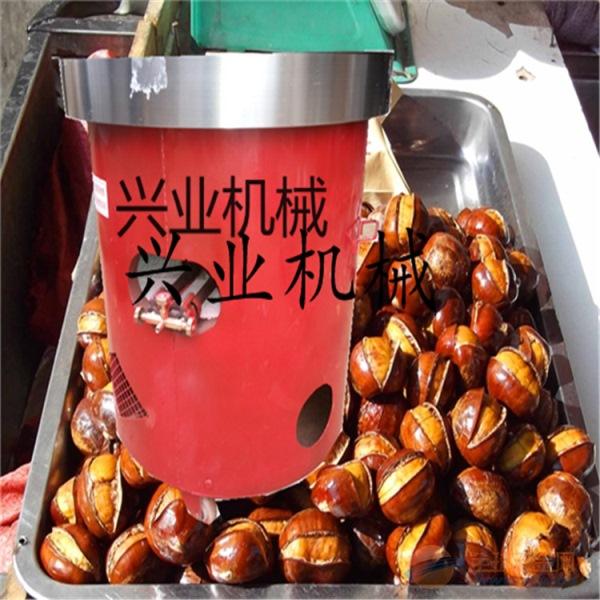 滚筒电加热炒锅安庆不锈钢板栗瓜子花生炒货机