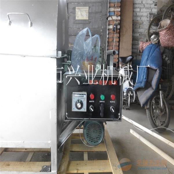 板栗炒货炒锅机抚顺不锈钢电加热炒货机