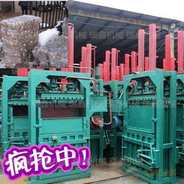 供应农业粉剂物料输送设备 立式棉花压缩打包机价格 路桥区
