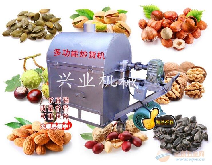 电磁炒货机价格铜川大型不锈钢花生瓜子炒货机