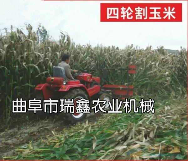 平顶山玉米秸秆收割机艾草收割机