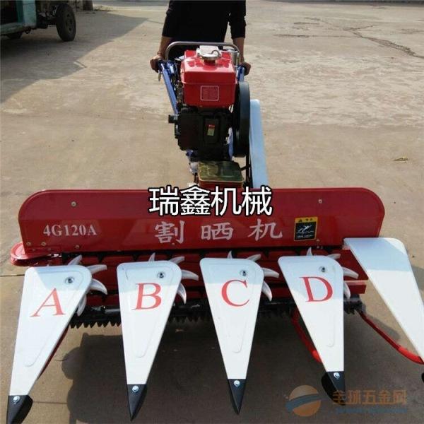 黑河批量生产艾草收割机艾草芦苇割晒机