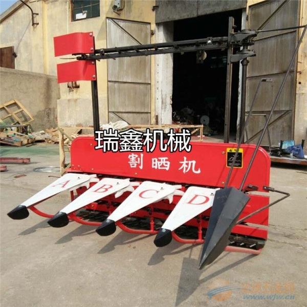 万载县水稻收割机自走式小型艾草收割机