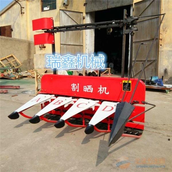 玉泉区小麦收割机四轮前置水稻收割机
